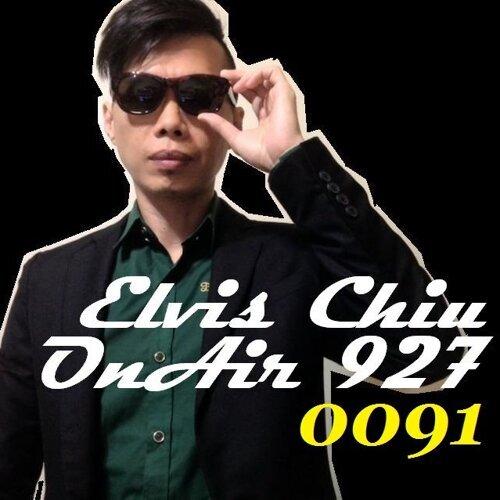 Elvis Chiu OnAir 0091