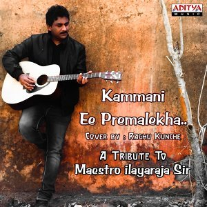 Kammani Ee Premalekha - Cover Version