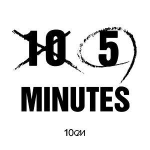 最多五分鐘 (That 5 Minutes)