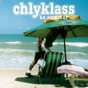 Ke Summer