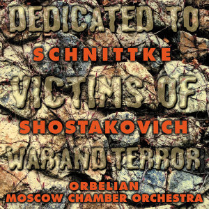 Shostakovich, D.: Chamber Symphony / Schnittke, A.: Piano Concerto