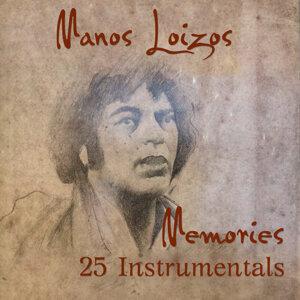 Memories: 25 Instrumentals