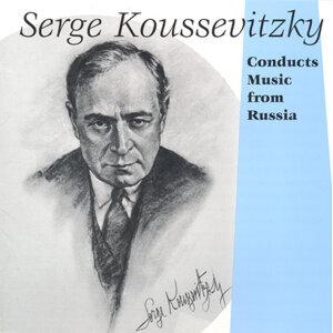 Rimsky-Korsakov: Russian Easter Festival / Shostakovich: Symphony No. 9 / Tchaikovsky: 1812 Festival Overture (Koussevitzky) (1945, 1946)