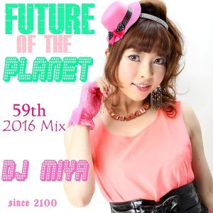 Future Of The Planet (2016 Mix) (Future Of The Planet (2016 Mix))