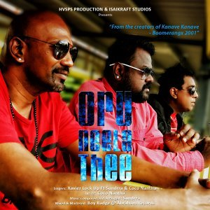 Oru Neela Thee (Single)