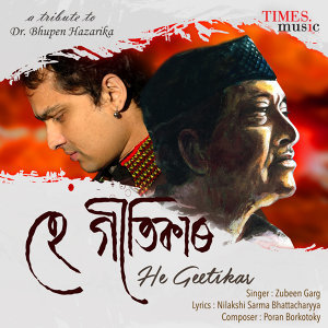 He Geetikar - Single