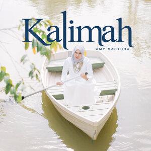Kalimah
