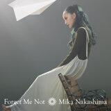 勿忘我 (Forget Me Not)