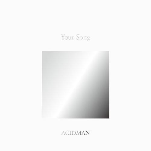 "ACIDMAN 20th Anniversary Fans' Best Selection Album ""Your Song"""