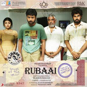 Rubaai (Original Motion Picture Soundtrack)