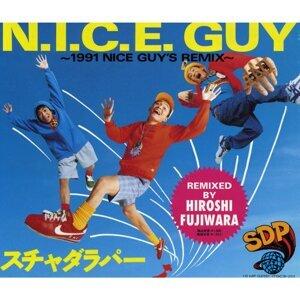 N.I.C.E. GUY ~1991 NICE GUY'S REMIX~ (N.I.C.E. GUY ~1991 NICE GUY'S REMIX~)