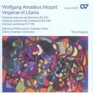 Mozart: Vesperae Solennes De Dominica / Litaniae Lauretanae / Vesperae Solennes De Confessore