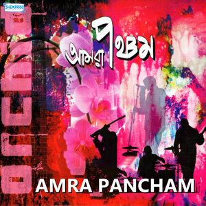 Amra Pancham