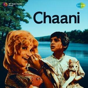 Chaani - Original Motion Picture Soundtrack