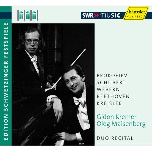 Violin Recital: Kremer, Gidon - Prokofiev, S. / Schubert, F. / Webern, A. / Beethoven, L. Van / Kreisler, F. (Schwetzinger Festspiele Edition, 1977)