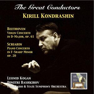 The Great Conductors: Kirill Kondrashin Conducts Beethoven & Scriabin Concertos