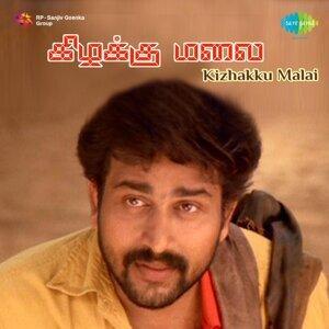 Kizhakku Malai - Original Motion Picture Soundtrack