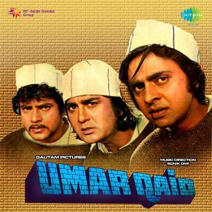 Umar Qaid - Original Motion Picture Soundtrack