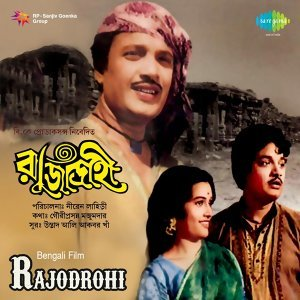 Rajodrohi - Original Motion Picture Soundtrack