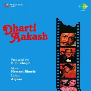Dharti Aakash - Original Motion Picture Soundtrack