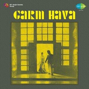 Garm Hava - Original Motion Picture Soundtrack