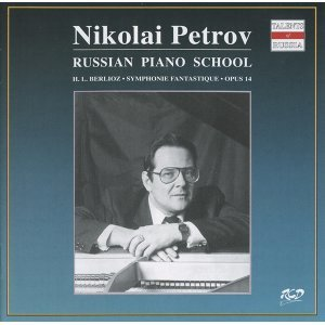 Russian Piano School: Nikolai Petrov