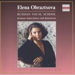 Russian Vocal School: Elena Obraztsova
