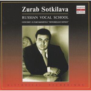 Russian Vocal School: Zurab Sotkilava (1974)