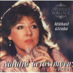 Natalia Gerasimova