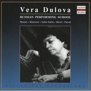 Russian Performing School: Vera Dulova