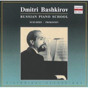 Russian Piano School: Dmitri Bashkirov (1961-1981)