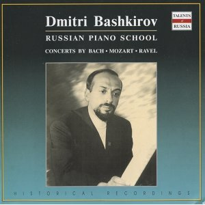 Russian Piano School: Dmitri Bashkirov (1965-1976)