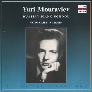 Russian Piano School: Yuri Mouravlev
