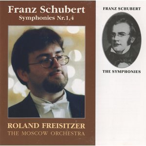 Schubert: Symphonies Nos. 1 & 4, 'Tragic'