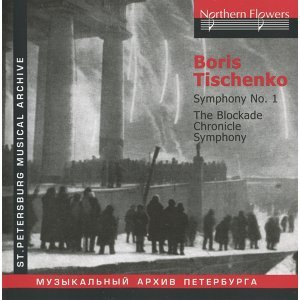Tishchenko: Symphony No. 1 - Khronika blokadi Symphony