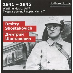 1941-1945: Wartime Music, Vol. 7