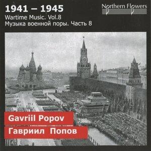 1941-1945: Wartime Music, Vol. 8