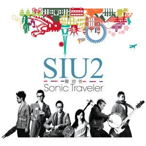 Sonic Traveler