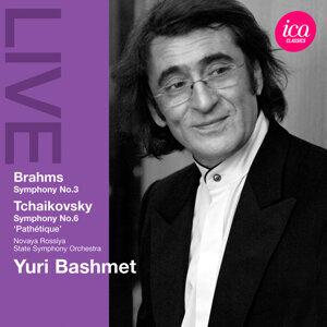 Brahms: Symphony No. 3 - Tchaikovsky: Symphony No. 6
