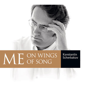 ME on wings of song