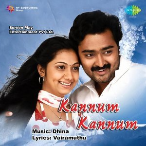 Kannum Kannum - Original Motion Picture Soundtrack