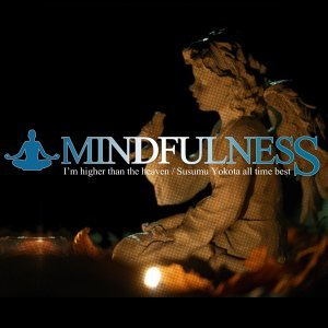 MINDFULNESS -I'm higher than the heaven- (MINDFULNESS -I'm higher than the heaven-)