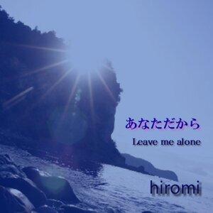 LEAVE ME ALONE (LEAVE ME ALONE)
