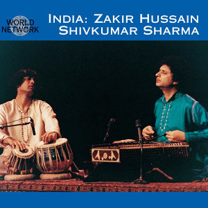 Shivkumar Sharma & Zakir Hussian: Classical Indian Music