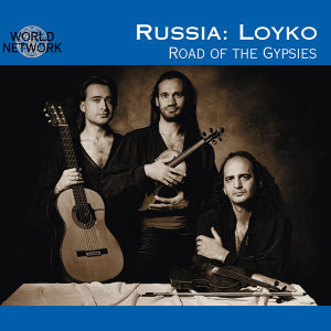Road of the Gypsies