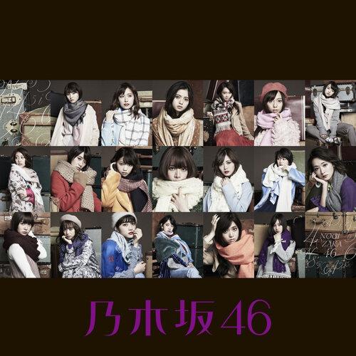 サヨナラの意味 (Special Edition)