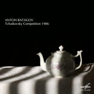 Anton Batagov Tchaikovsky Competition 1986 (Live)