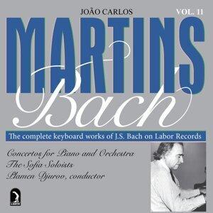 Bach, J.S.: Keyboard Concertos - BWV 1053, 1055 / Brandenburg Concerto No. 5