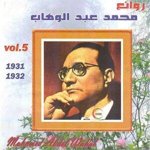 Rawae Mohamed Abdel Wahab, Vol. 5: 1931-1932