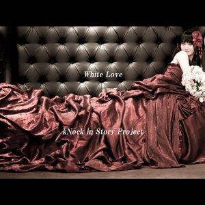 White Love (White Love)